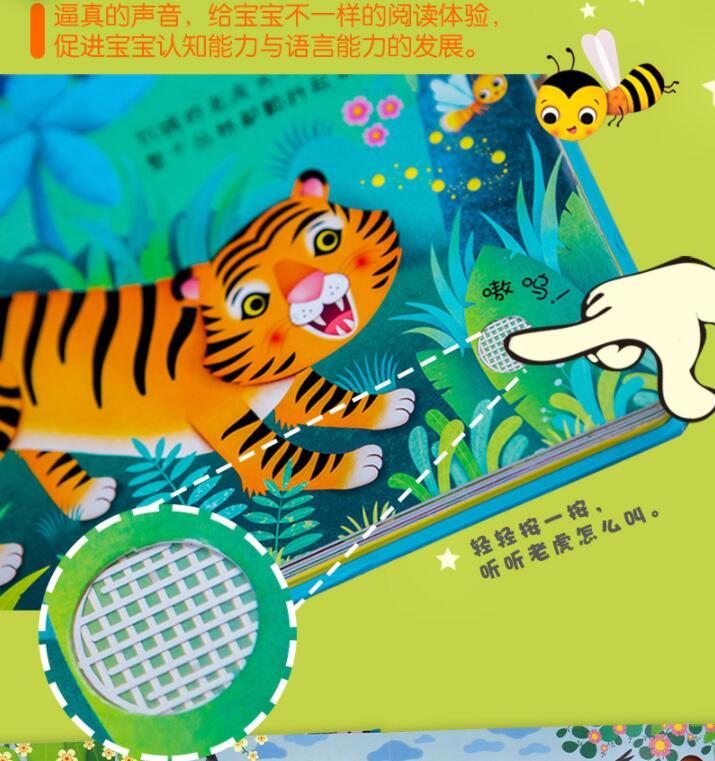 0—3岁宝宝,不同阶段应该读什么书?