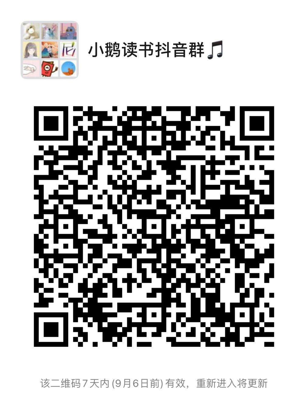 微信图片_20210830114308.jpg